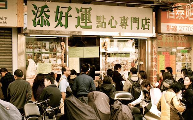 Undo Your Jeans, Tim Ho Wan Dumpling Dynasty Opens In Sydney