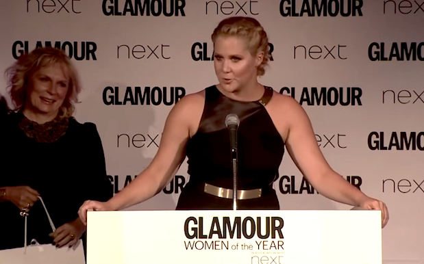 Amy Schumer Explores Why Being A Princess Would Be Shithouse