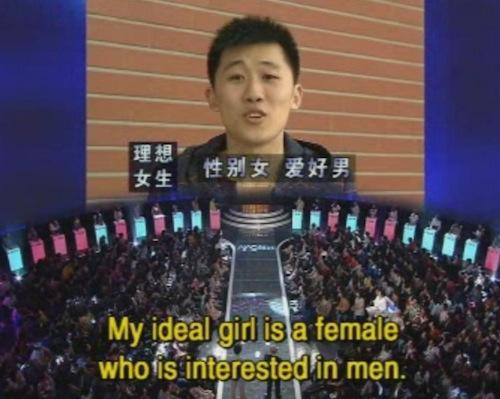 Chinese dating show sbs