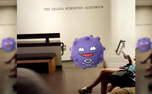 Poison Gas Pokémon Found In Holocaust Museum & Officials Are Real Mad