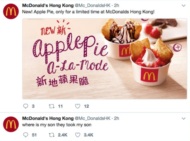 Including McDonald's: This Fake McDonald's Twitter Account Briefly Fooled the Whole Internet