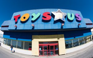 Toys R Us Is Reportedly Set To Declare Bankruptcy & There Goes Yr Childhood