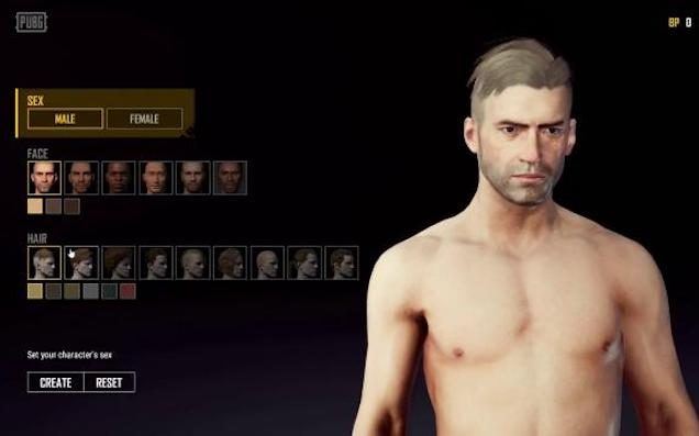 Visible Genitalia Has Been Removed From PUBG & Gaming Edgelords Are Upset