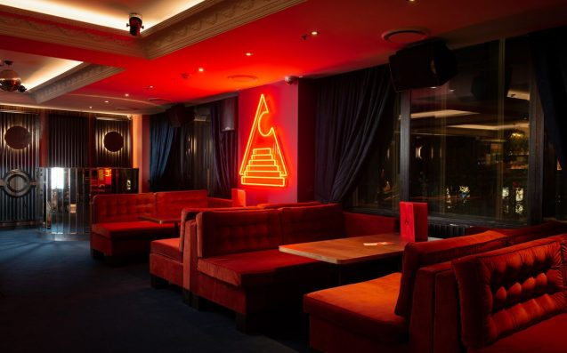 SYD: A Sultry 70's Club Is Coming To The Cross In Kit & Kaboodle's Old Digs
