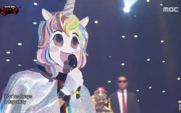 Deadpool's Ryan Reynolds Kills Korean Karaoke While Dressed As Unicorn