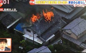 earthquake osaka japan